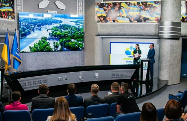 EMF EURO 2018 Kijev Ukrajina žreb 01